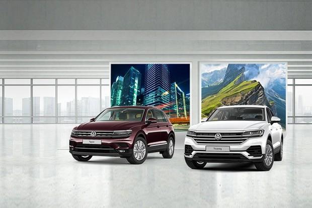 «КАСКО там, де Volkswagen»