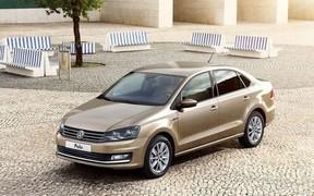 КАСКО там, де Volkswagen