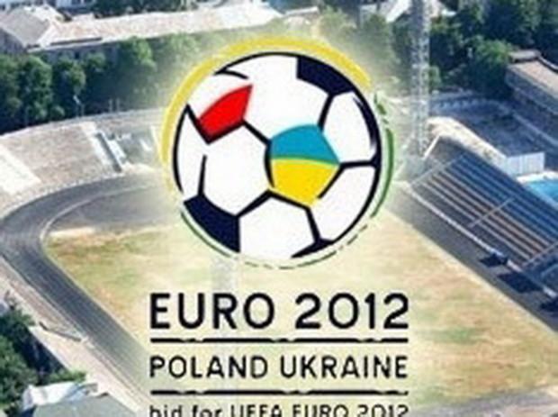 Харьков получил деньги на подготовку к Евро-2012