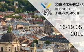 ХХІІІ Міжнародна конференція «Ринок нерухомості: Філософія. Технології. Аналітика. Прогнози»