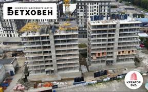 Ход строительства ЖК «Бетховен» от «Креатор-Буд» в июле 2021