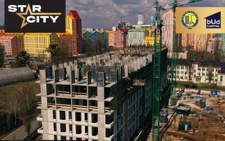 Ход строительства ЖК Star City