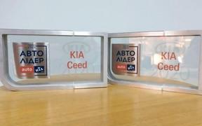 Kia Ceed став кращим сімейним автомобілем за версією порталу AUTO.RIA.com