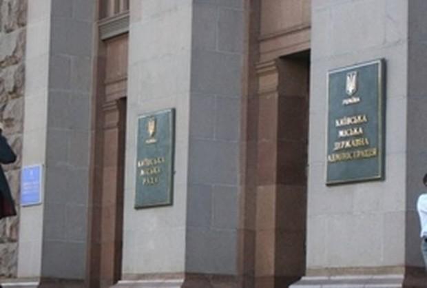 Киев отдаст в частные руки около тысячи объектов