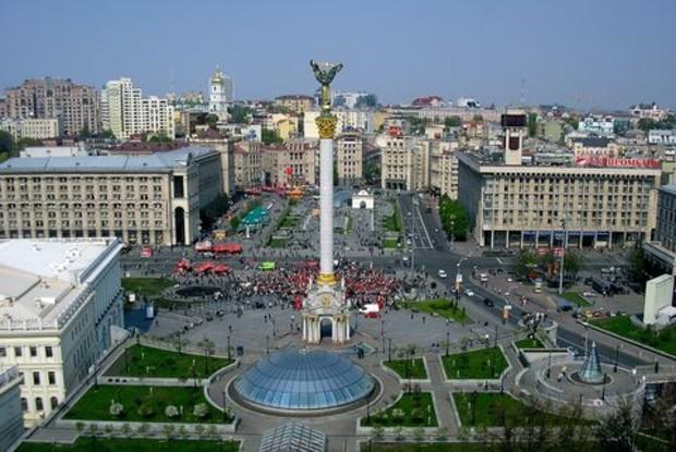 Киев получил 16 млн. грн от возврата отчужденного имущества