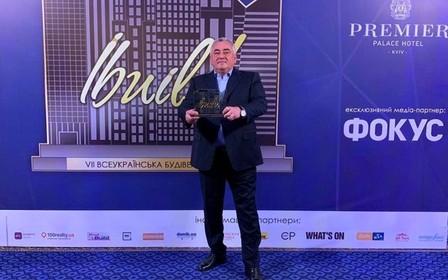 «Киевгорстрой» наградили званием «Надежный застройщик – 2019»
