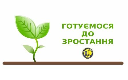 «Киевгорстрой» поднимает цены