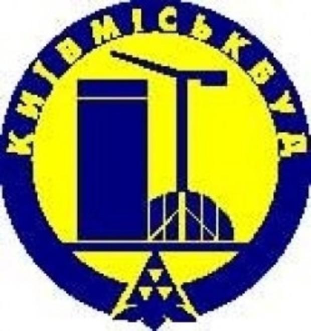 «Киевгорстрой» попросил ГКЦБФР проконтролировать собрание акционеров
