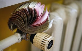 Киевляне могут подать заявки для более раннего отключения отопления