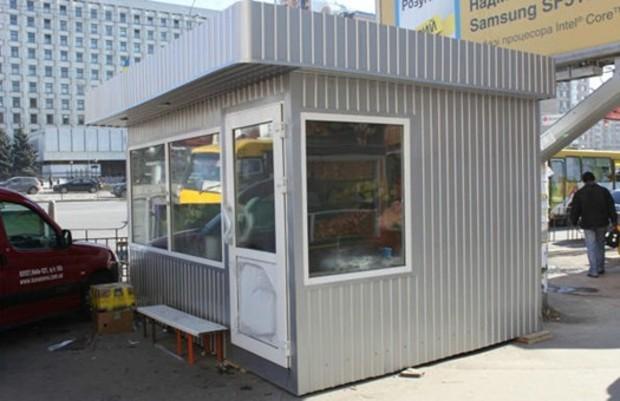 Киевская прокуратура разрешила продавать сигареты в киосках