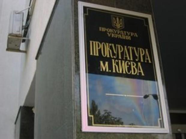 Киевский суд вернул в собственность города несколько зданий