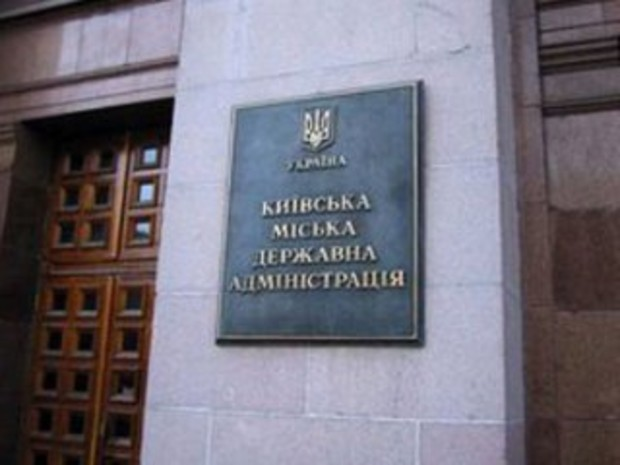 Киевсовет хочет продавать городскую землю инопредставительствам