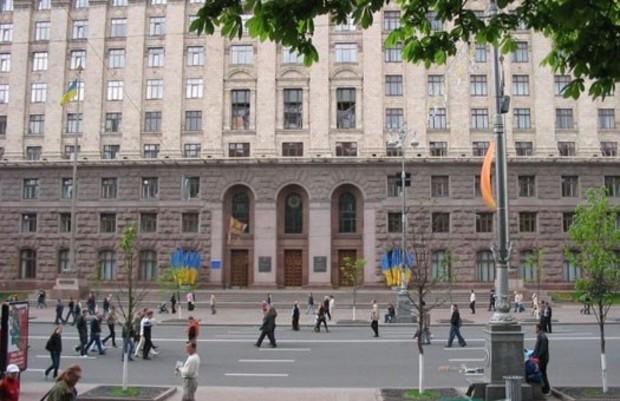 Киевсовет продал 9 соток городской земли. И это не предел