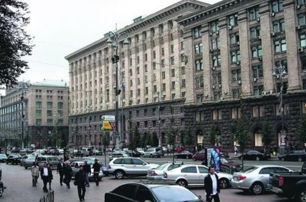 Киевсовет взялся за Стратегию развития Киева до 2025 года