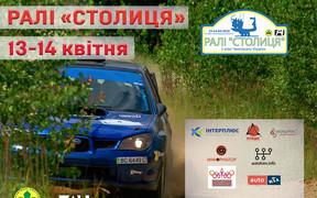 Київський Міський АвтоМотоКлуб (КМАМК) запрошує!