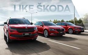 ŠKODA улучшает условия кредитной программы для своих клиентов