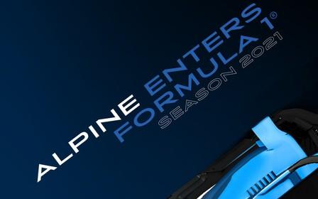 Команда Alpine F1® Team будет представлять группу Renault с 2021 года