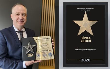 Компанія «Доброград»: Краще підприємство України 2020, Вибір Країни 2020 та переможець в номінації «Зручність життя».