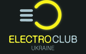 Компания «Электроклуб Украина» — революционный формат на рынке электромобилей в Украине