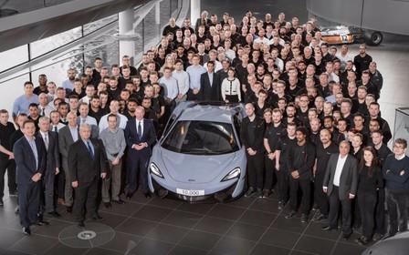 Компания McLaren выпустила свой 10-тысячный автомобиль
