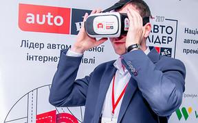 Конференція AUTO.RIA «Автосалон майбутнього» відбулася