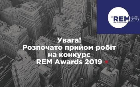 Конкурс нерухомості REAL ESTATE MARKET Awards