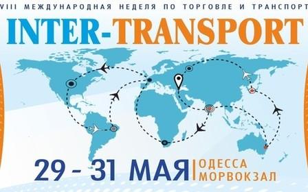 Конструктивный диалог транспортной интеллигенции в Одессе