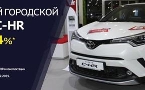 «Кроссовер Toyota C-HR Premium с выгодой 4%»