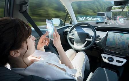 Кто еще не доверяет беспилотным авто? ОПРОС