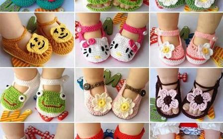 Купить детскую обувь на RIA.com