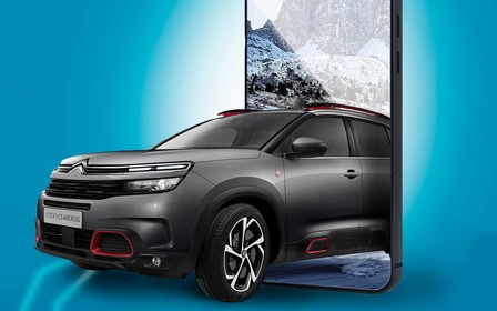 Купуйте Citroën online та отримайте кешбек 1%