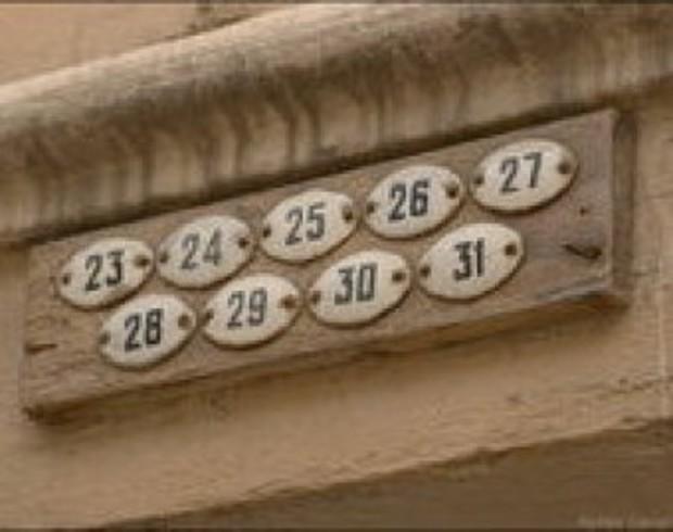 Квартира 33 – самая неудачная, а 76 – счастливая