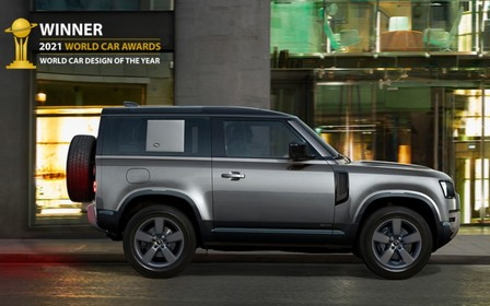 Land Rover Defender получил награду «Лучший автомобильный дизайн 2021 в мире» премии автомобиль года