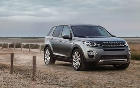 Land Rover Discovery Sport от 1 132000 гривен*