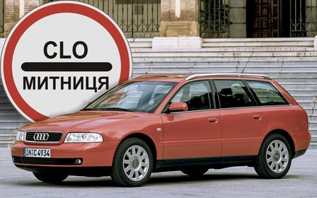 Легализовать «евробляху» можно будет без выезда на ней за границу