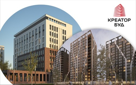 Лето во Львове – скидки до 5% в жилых комплексах от «Креатор-Буд»