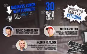 LifeHackDay 2016 - Odessa