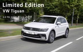 «Limited Edition на VW Tiguan в комплектації Highline 2.0 TSI, 220 к.с., 7-ступ.DSG - $36 650.»