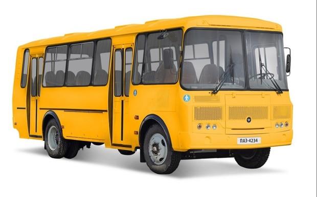 Лимитированная версия автобусов PAZ Yellowпредлагается с выгодой 100 000 грн