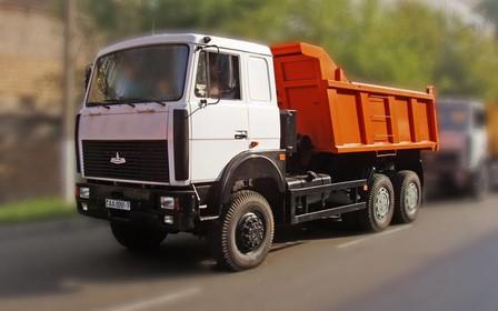 «Лише до 28 лютого! На вантажні та спеціальні автомобілі МАЗціни знижено до 330 000 грн.»