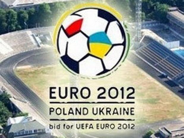 Львов не может готовить объекты к Евро-2012