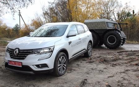 «Малыш за миллион»: в Украине показали Renault Koleos нового поколения