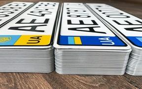 Машину регистрируй, номерные знаки — покупай. Идея снова появилась в Верховной Раде