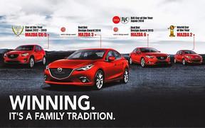 Mazda и книги рекордов