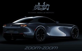 Mazda планирует возродить роторный двигатель