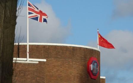 MG Motor сворачивает производство в Великобритании