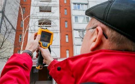 Минрегион призывает ОСМД участвовать в программах по энергоэффективности