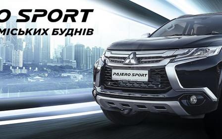 Mitsubishi предлагает специальные условия покупки Pajero Sport в феврале