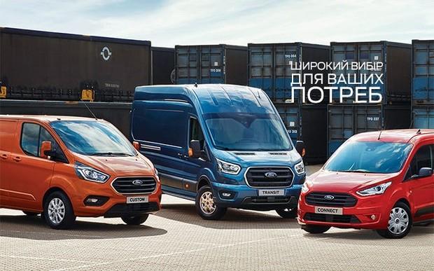 Модельний ряд Ford Transit - Широкий вибір для Ваших потреб