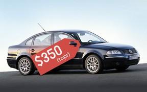 Можно ли в Украине купить авто за 300 евро?